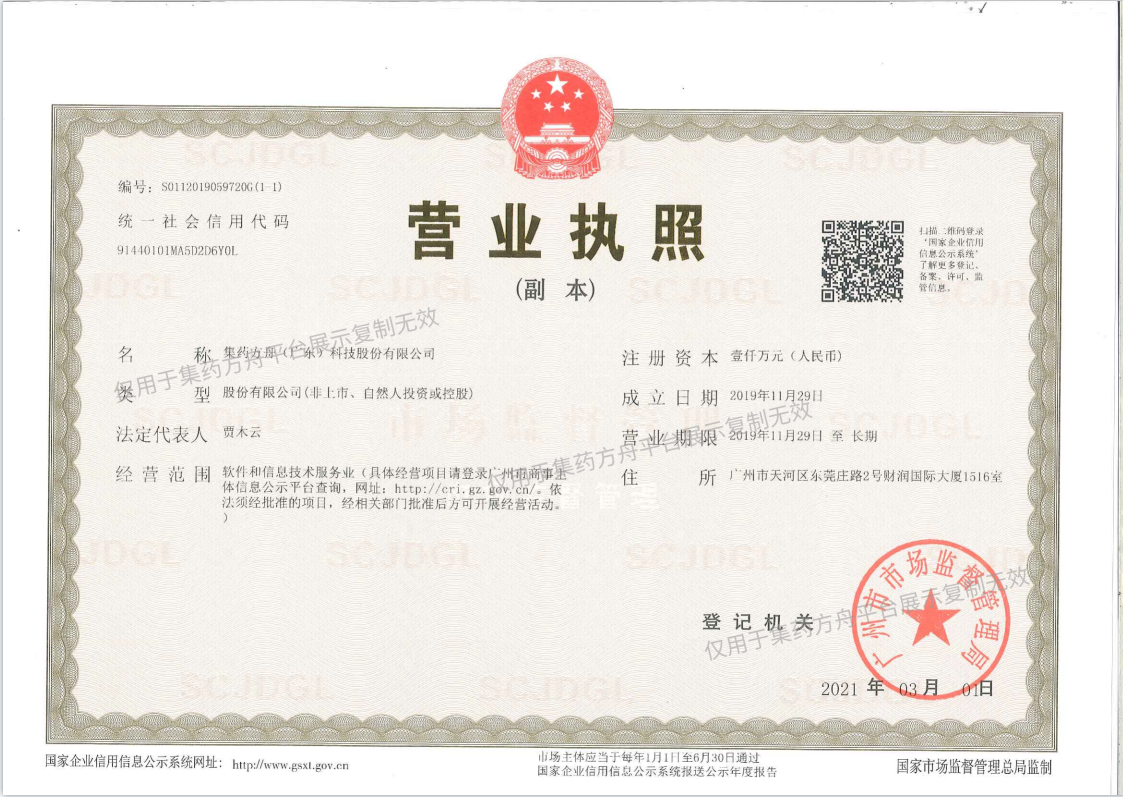 https://www.bjkyy.cn/web_data/upload/web/article/06754421434018714.png