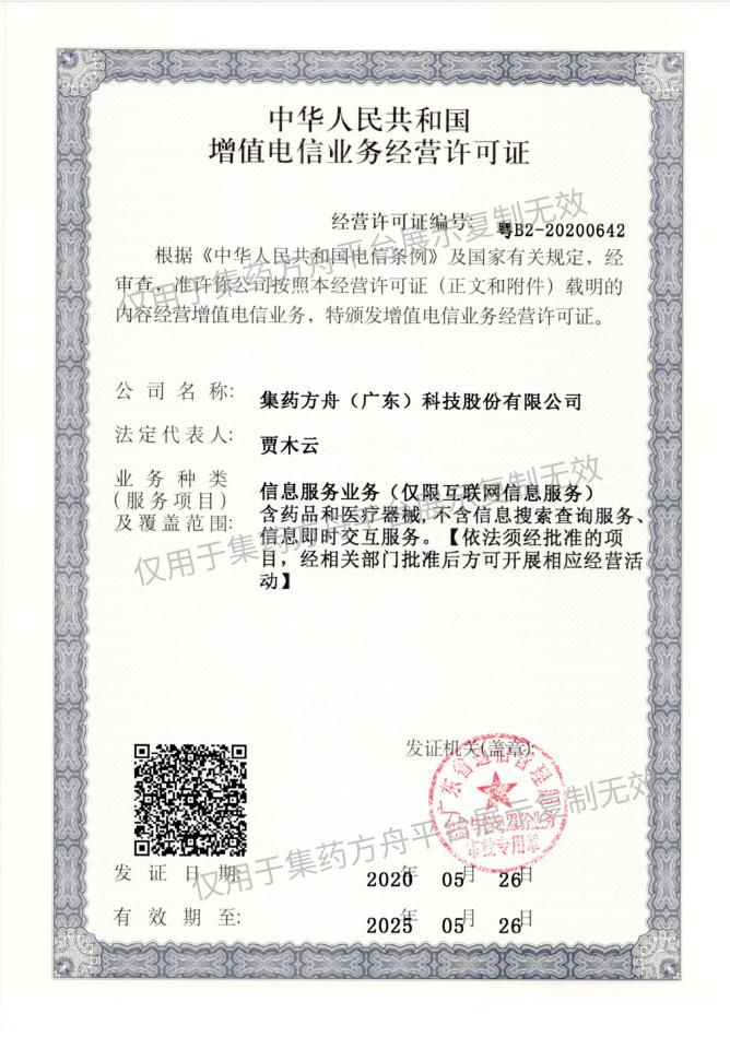 https://www.bjkyy.cn/web_data/upload/web/article/06754421539578993.png