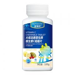 HPSON富莱欣  维生素C咀嚼片 1000mg*100片 补充维生素C