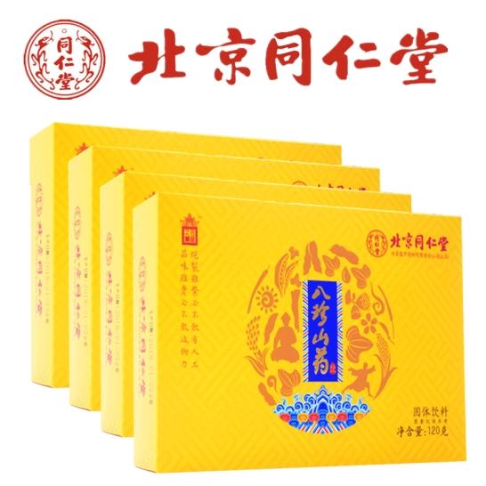 北京同仁堂 八珍山药(固体饮料)