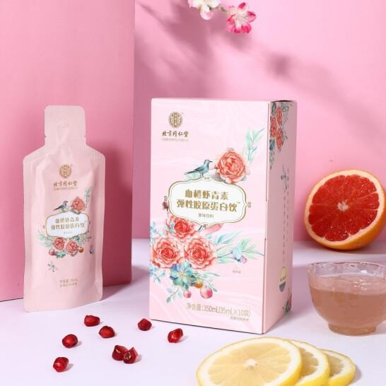 北京同仁堂 血橙虾青素弹性胶原蛋白饮(果味饮料)