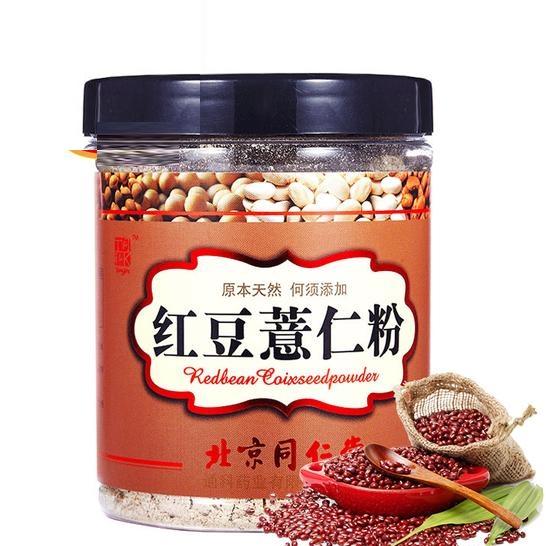 北京同仁堂 红豆薏仁粉