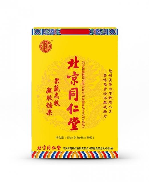 北京同仁堂 果蔬高铁凝胶糖果