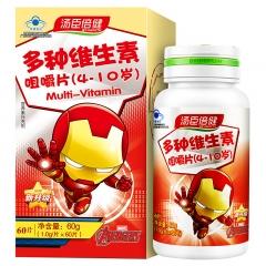 多种维生素咀嚼片(4-10岁)