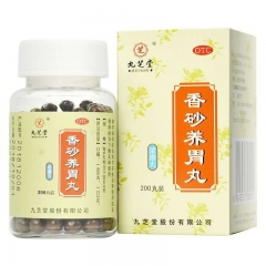 九芝堂 香砂养胃丸 0.3g*200丸/瓶