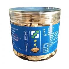 精选黄芪  甘肃源产 拒绝硫熏 豆味香浓好黄芪 100g/桶  两桶包邮