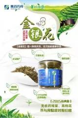 精选金银花 正宗原产 珍贵头采 保鲜品质 20g/桶