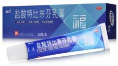 盐酸特比萘芬乳膏(福元)