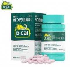 维D钙咀嚼片(迪巧120片)