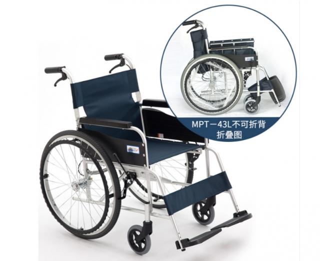 手动轮椅车 (MIKI航太铝合金手动轮椅车)MPT-43L