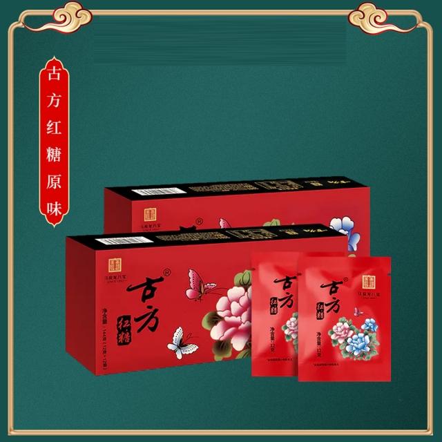 马应龙八宝 古方红糖(原味)【组合装*2】