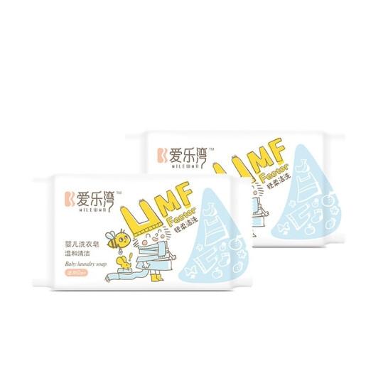 马应龙  爱乐湾婴儿洗衣皂(150g/袋)【组合装*10】