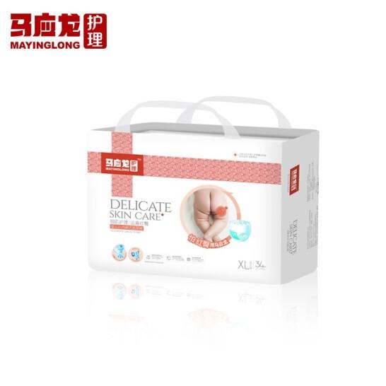 马应龙  婴儿拉拉裤XL码(34片/包)【组合装*2】