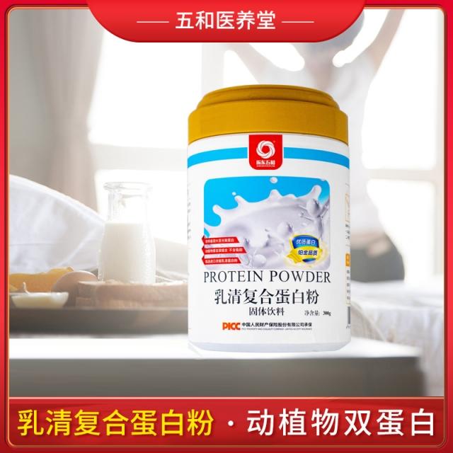 振东五和 乳清复合蛋白粉